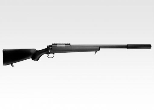 Tokyo Marui VSR-10G Pro Sniper Rifle (G-Spec - Black)